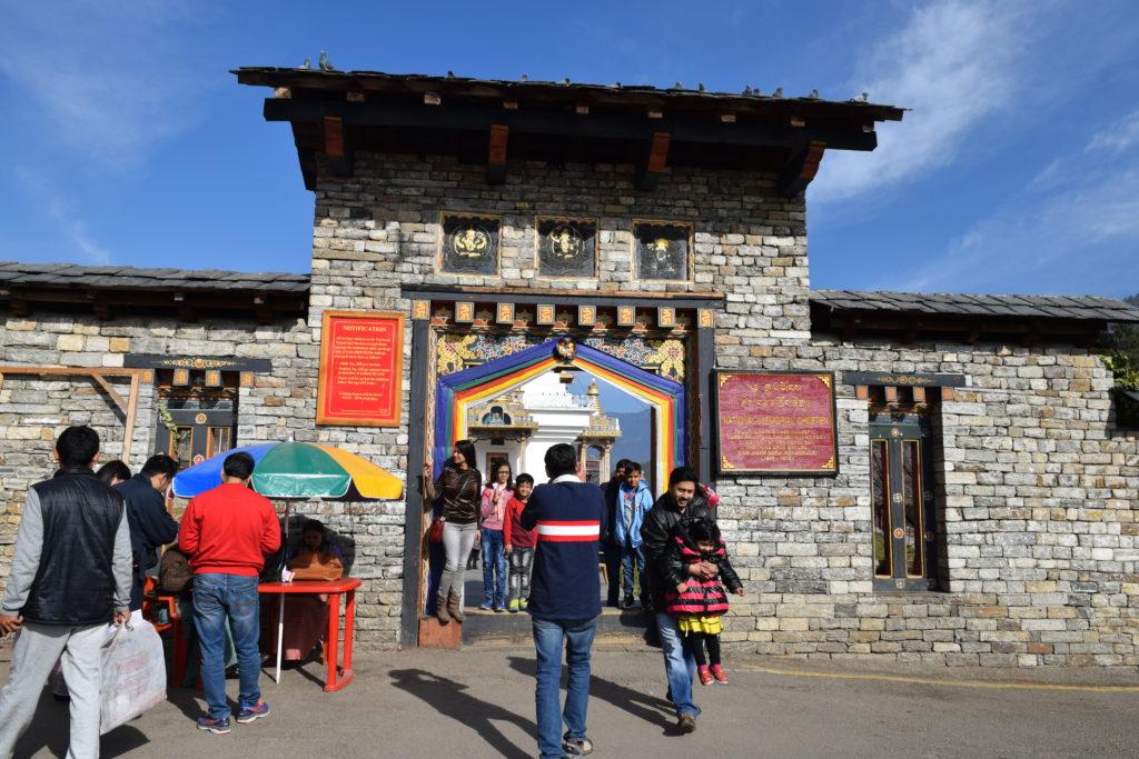 The entrance of memorial chorten