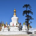 Punakha, Bhutan sightseeing