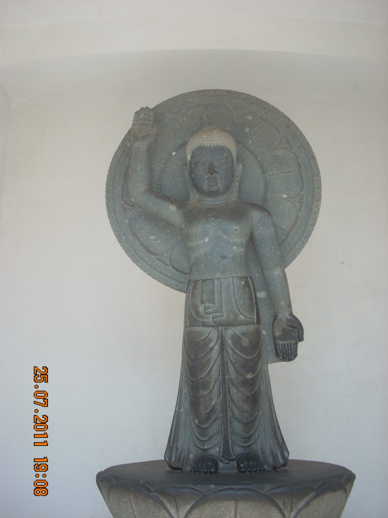 Dhauli Giri Orissa